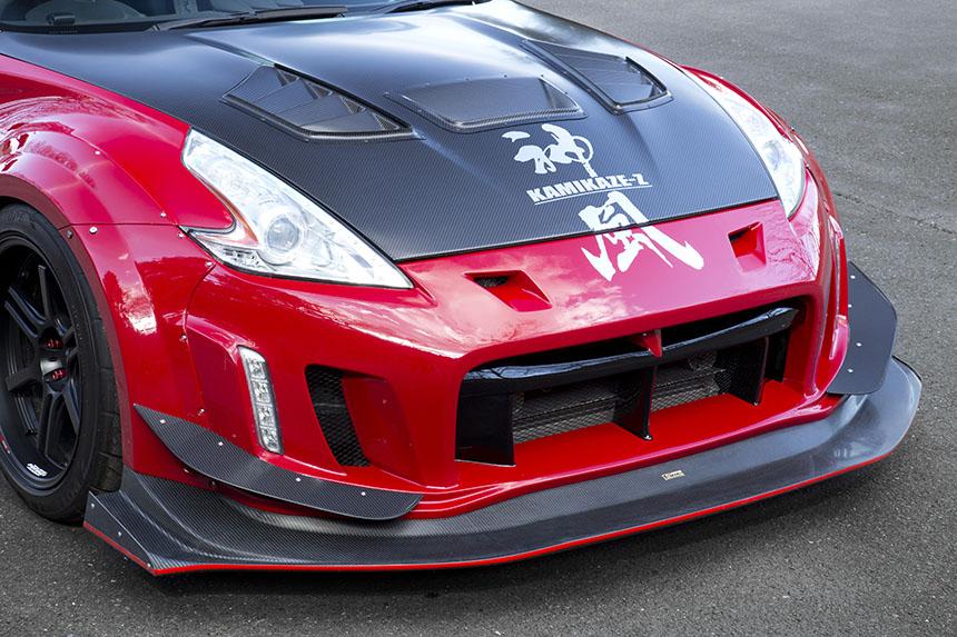 370z Vented Hood